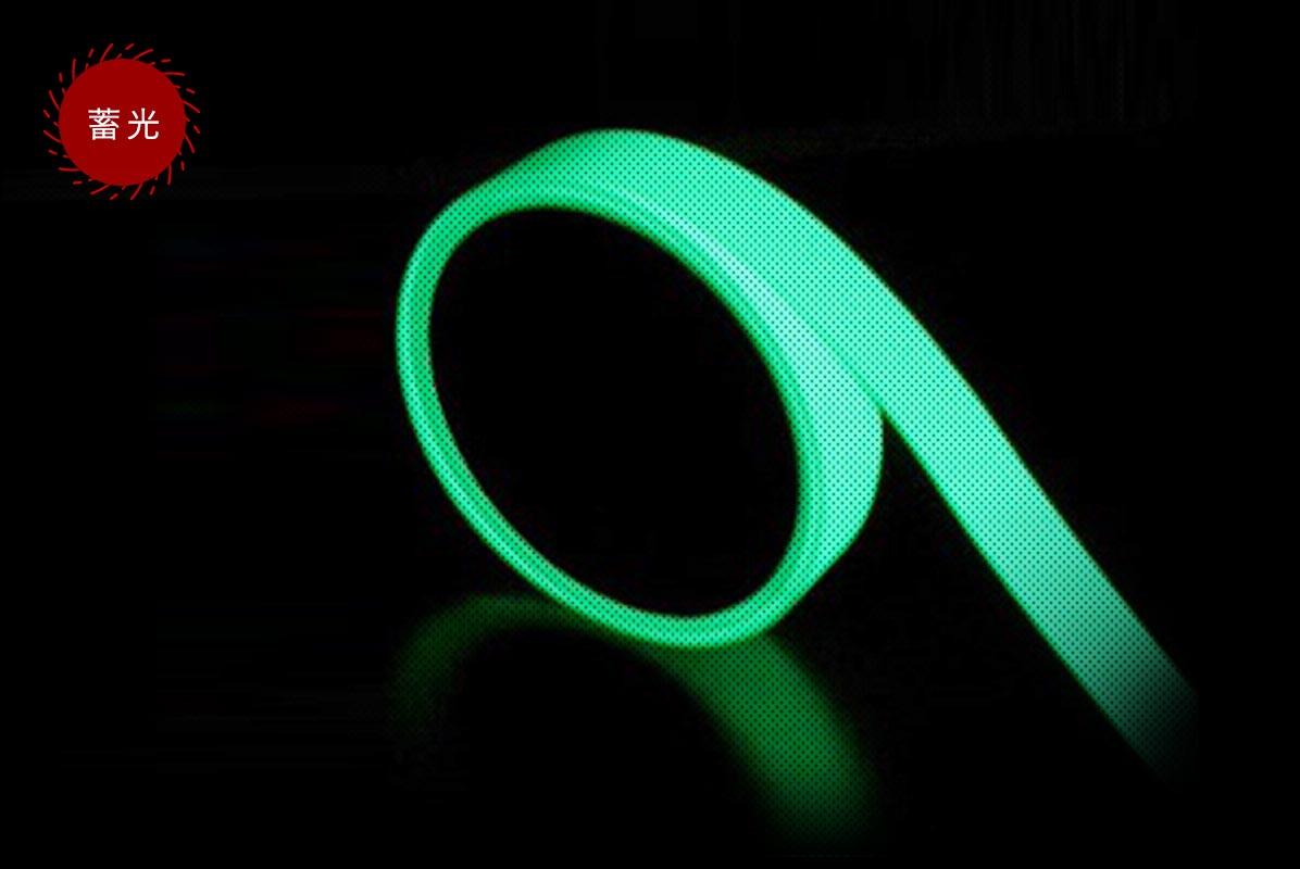 高輝度蓄光シート ルミライン