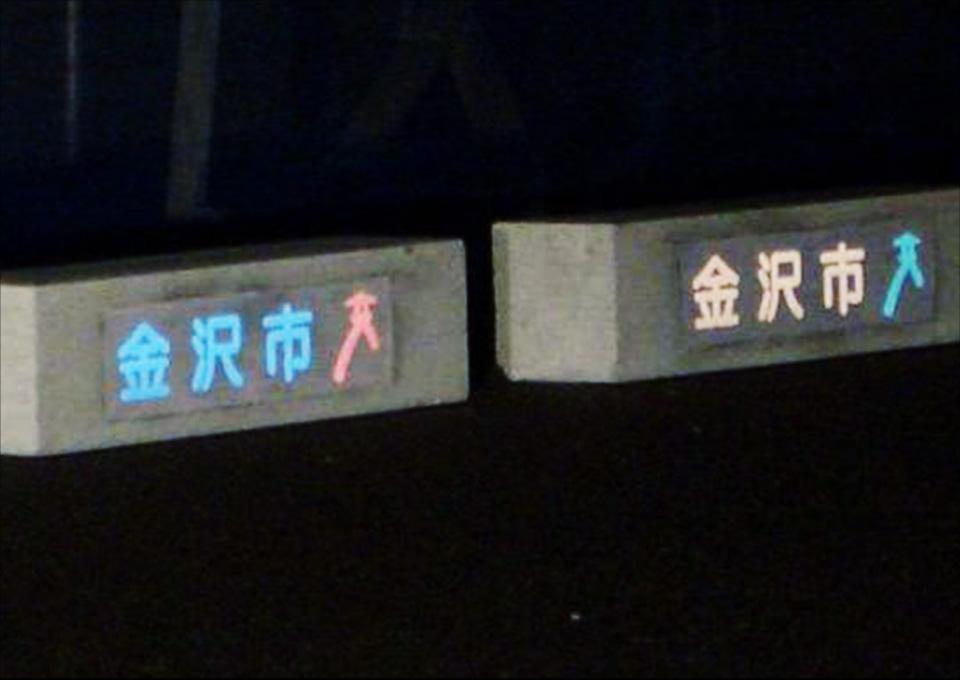 歩車道境界ブロック