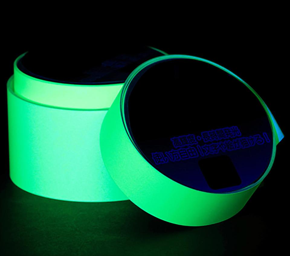 高輝度蓄光テープ ルミライン(蓄光時)