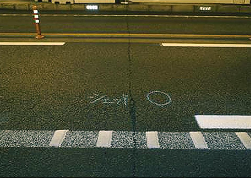 道路のマーク
