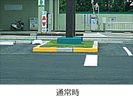 光る水性塗料,・ショッピングセンター駐車場の縁石